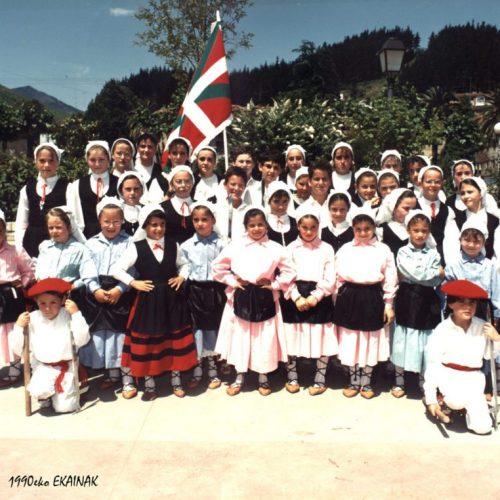 1990-el-carmen-1024x762